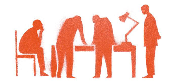 An Unfinished Agenda – by Rifat Atun, Shaloo Puri and Gabriel Seidman